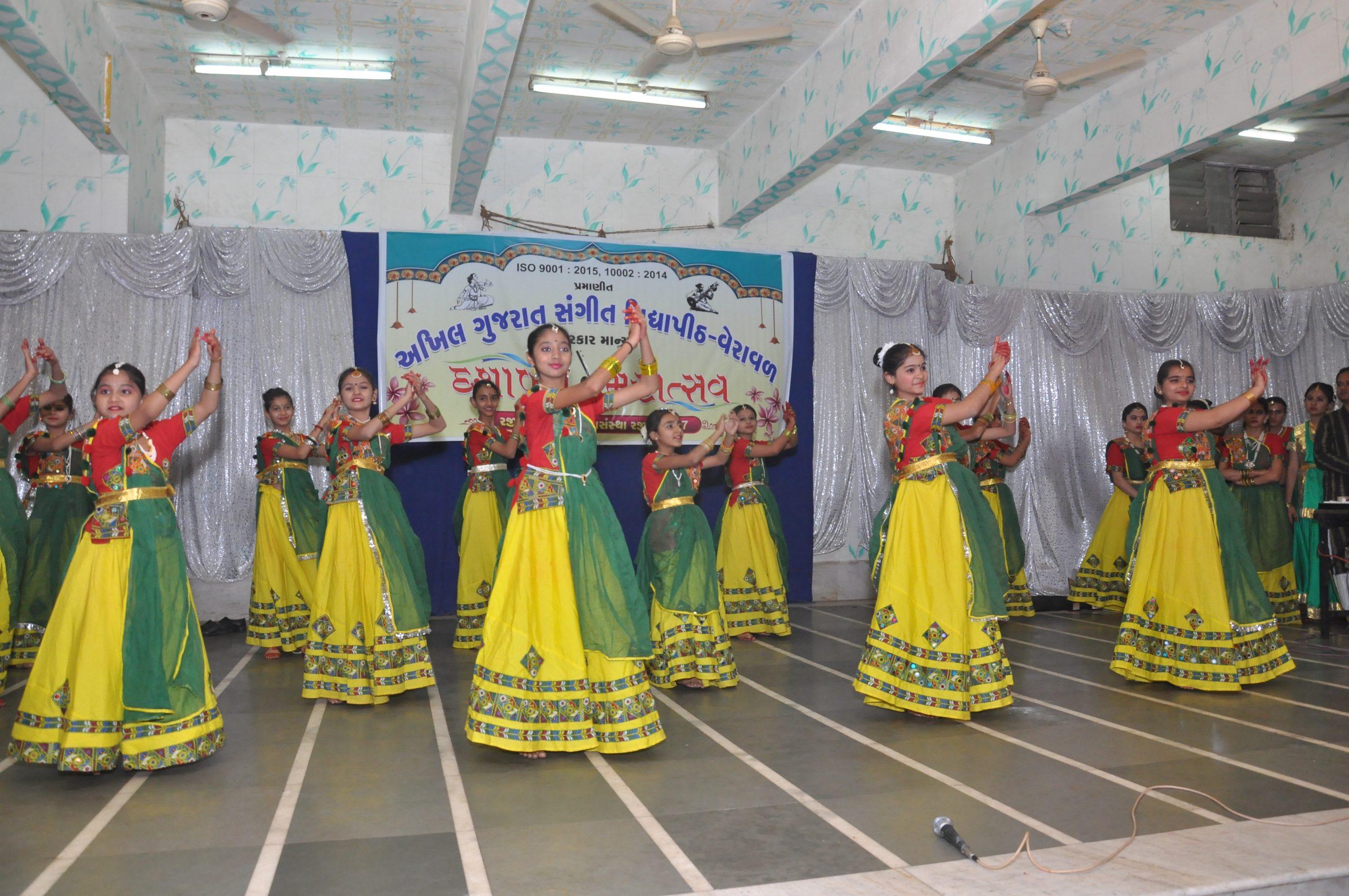 Akhil guarat sangeet vidhyapith
